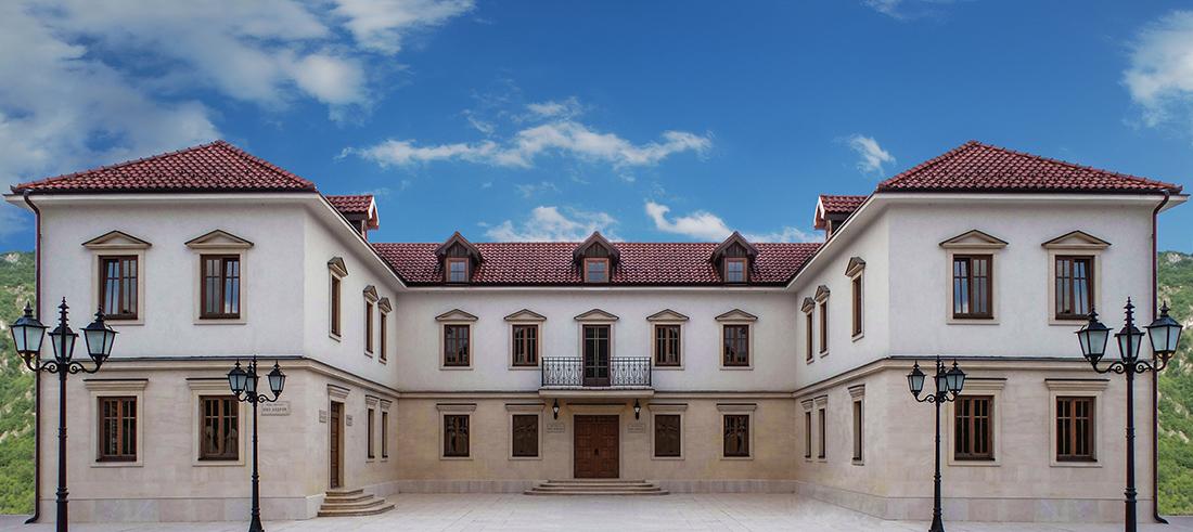 Andrićev institut cover