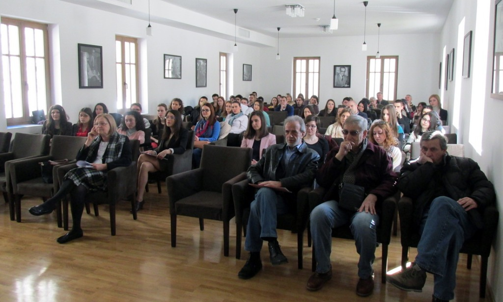 Studentska konferencija
