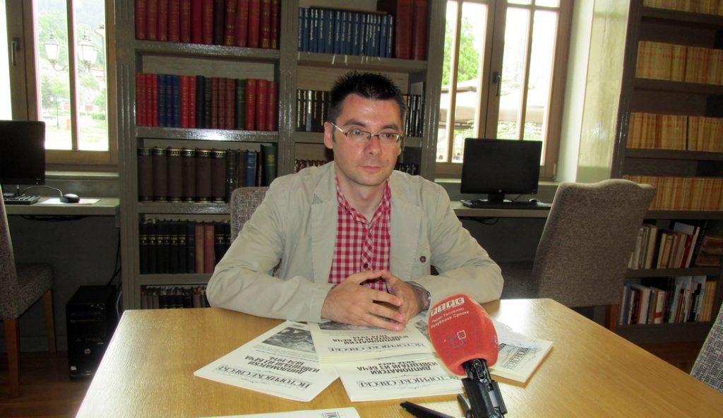 Borivoje Milosevic