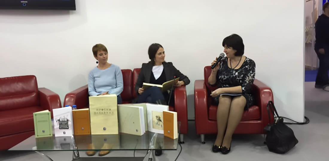 Andricev institutu promocija knjige